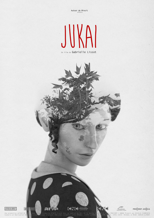 "Poster for the movie ""Jukai"""